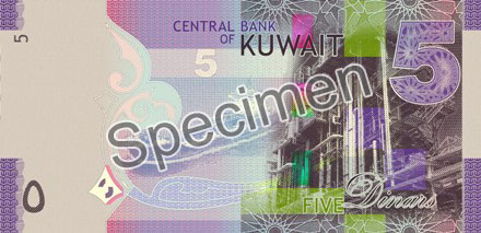 KWD rewers dinara kuwejckiego (waluty Kuwejtu)