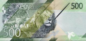 Waluta Kenii – szyling kenijski (rewers)