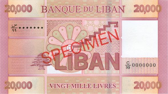Funt libański LBP – waluta Libanu (rewers)