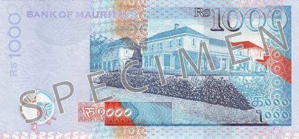 Mauriutius waluta – rupia maurytyjska MUR (rewers)