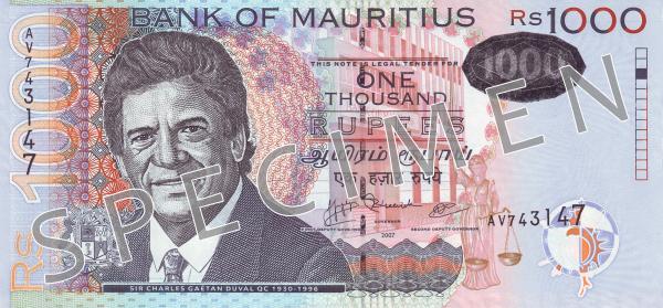 Mauriutius waluta – rupia maurytyjska MUR (awers)