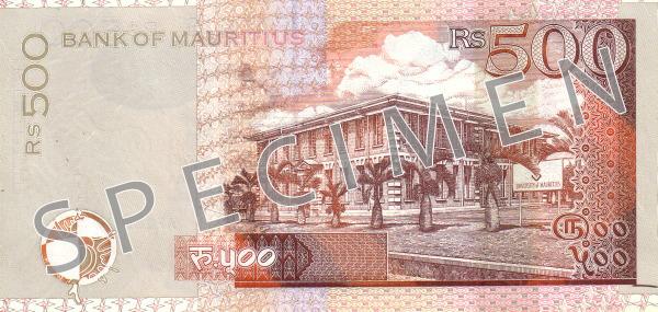 Rupia maurytyjska MUR – waluta Mauritiusu (rewers)