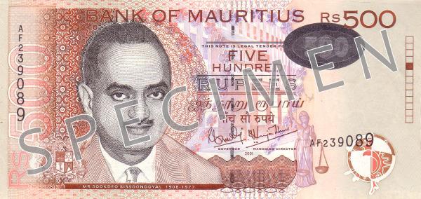 Rupia maurytyjska MUR – waluta Mauritiusu (awers)