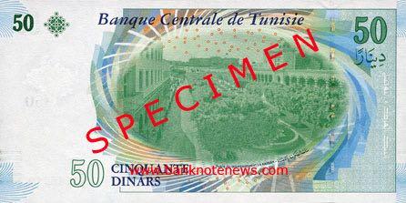 Tunezja waluta – dinar tunezyjski TND (rewers)