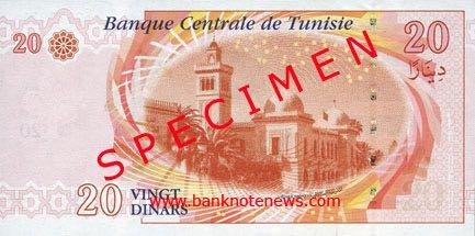 Dinar tunezyjski TND – waluta Tunezji (rewers)