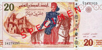 Dinar tunezyjski TND – waluta Tunezji (awers)