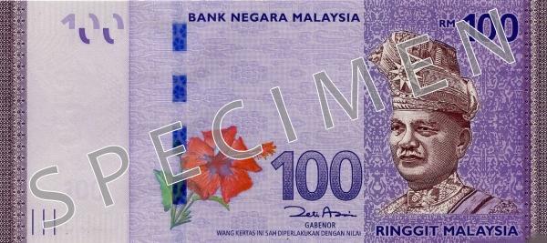 MYR Malezja waluta – ringgit malezyjski (awers)