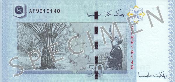 MYR Ringgit malezyjski – waluta Malezji (rewers)