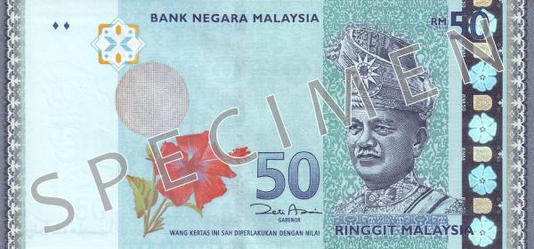 MYR Ringgit malezyjski – waluta Malezji (awers)