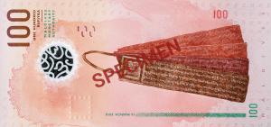 Rupia malediwska MVR – waluta Malediwów (rewers)