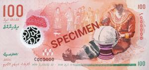 Rupia malediwska MVR – waluta Malediwów (awers)